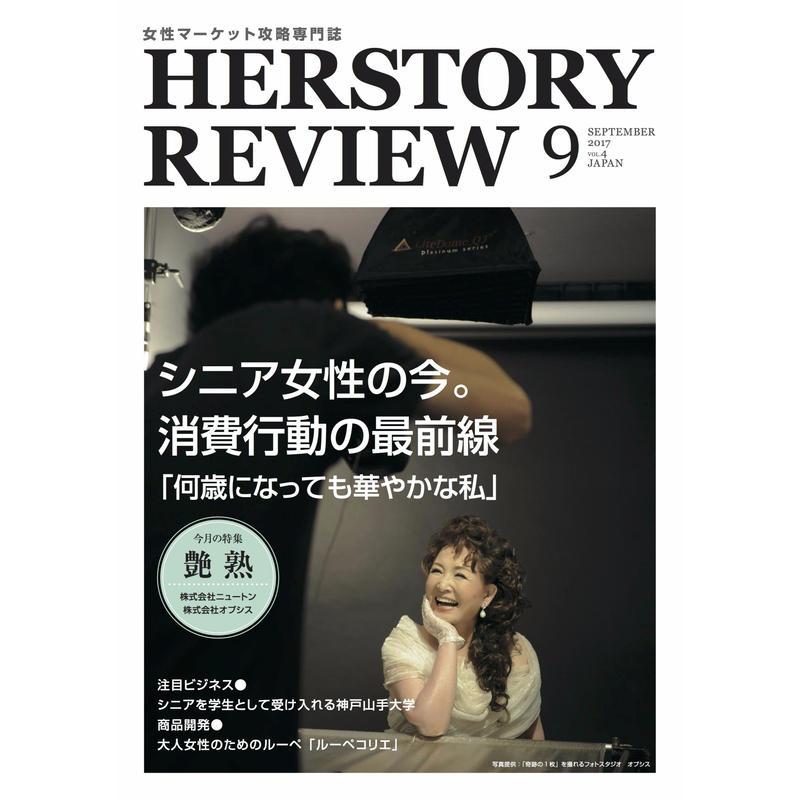 【本誌版】HERSTORY REVIEW vol.4