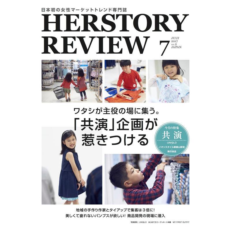 【本誌版】HERSTORY REVIEW vol.2