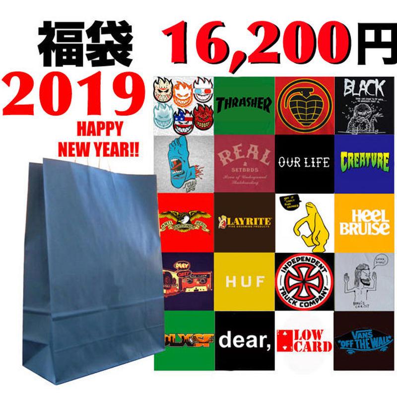 """HESHDAWGZ SKATE 福袋 2019 """"AWESOME BAG"""""""