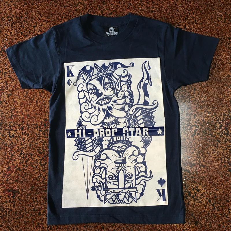 Trump King T-shirt  Navy