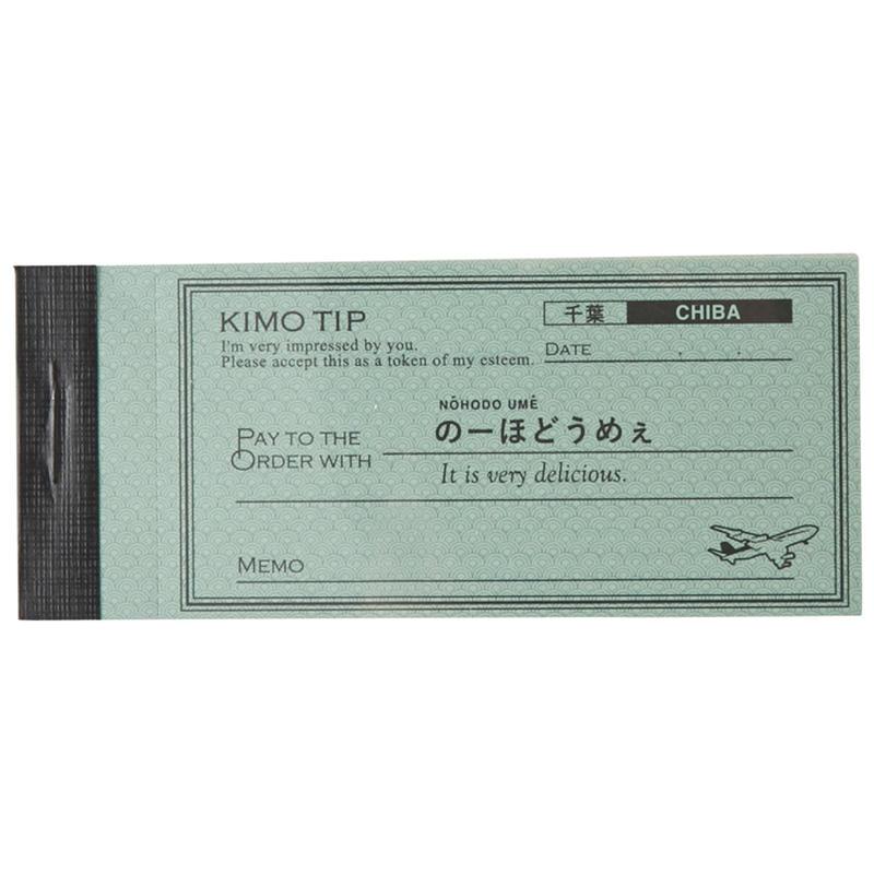 KIMO TIP(千葉)