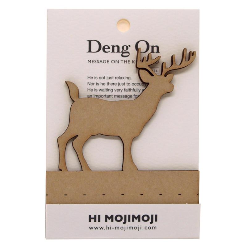 Deng On(シカ)