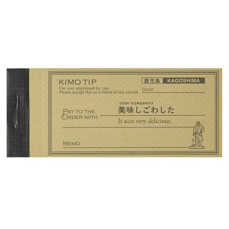 KIMO TIP(鹿児島)