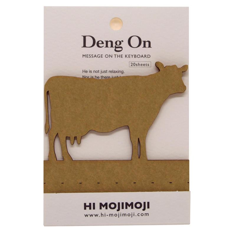 Deng On(ウシ)