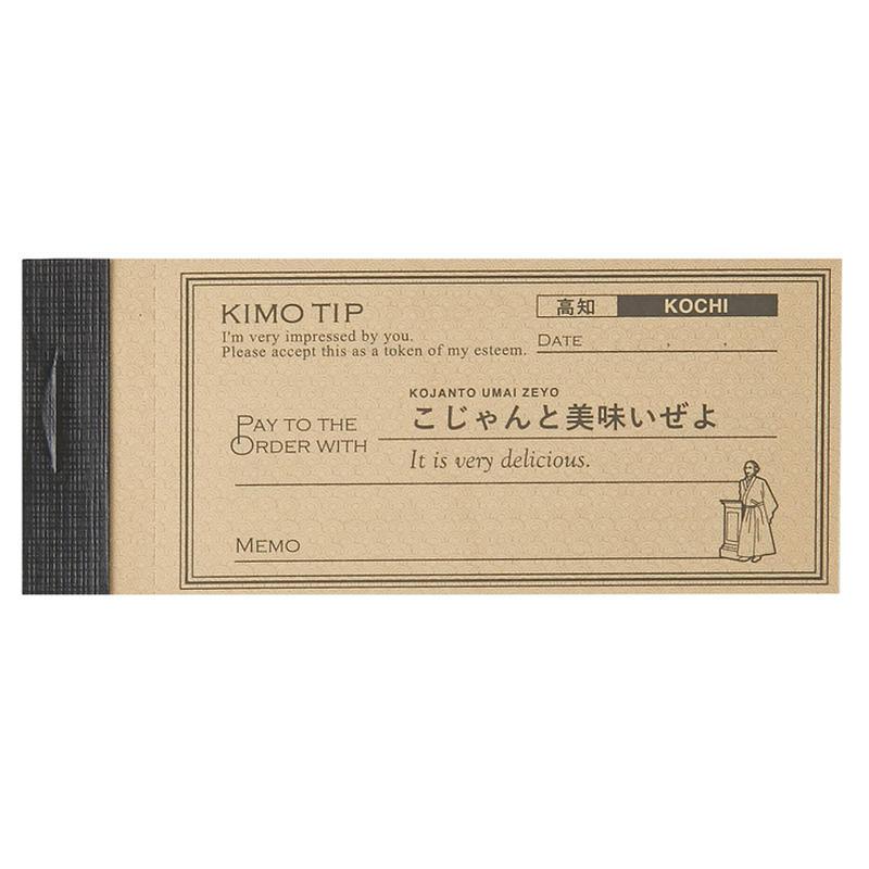 KIMO TIP(高知)