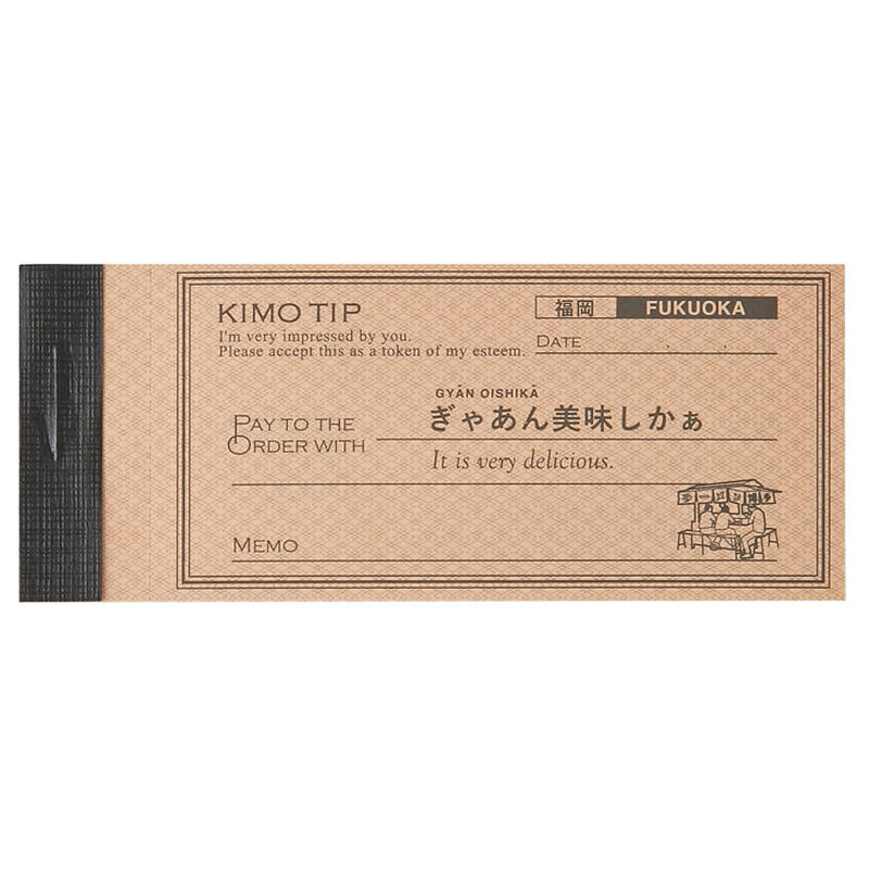 KIMO TIP(福岡)