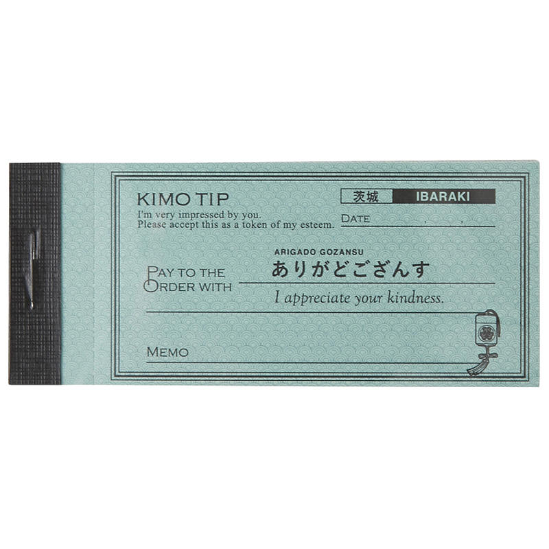 KIMO TIP(茨城)