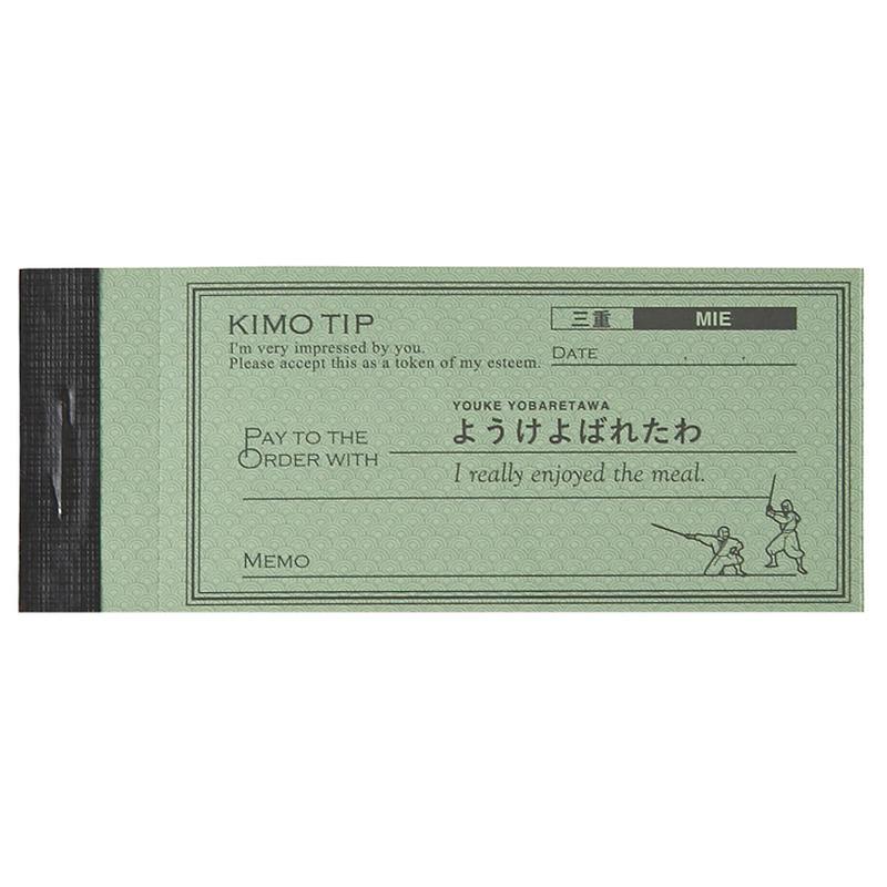 KIMO TIP(三重)