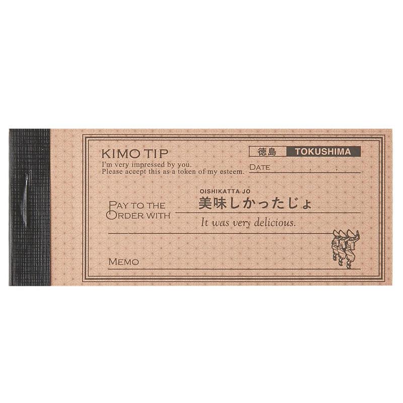 KIMO TIP(徳島)