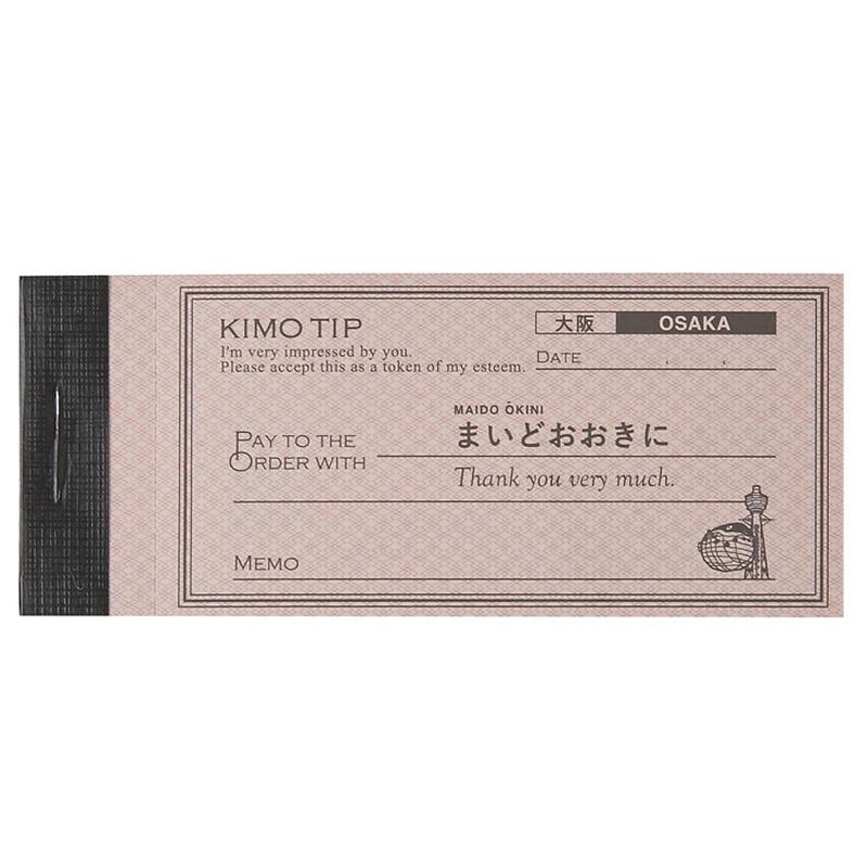 KIMO TIP(大阪)