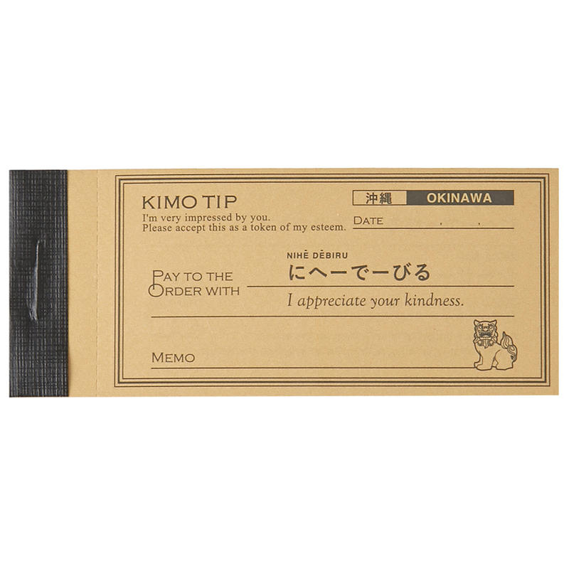 KIMO TIP(沖縄)