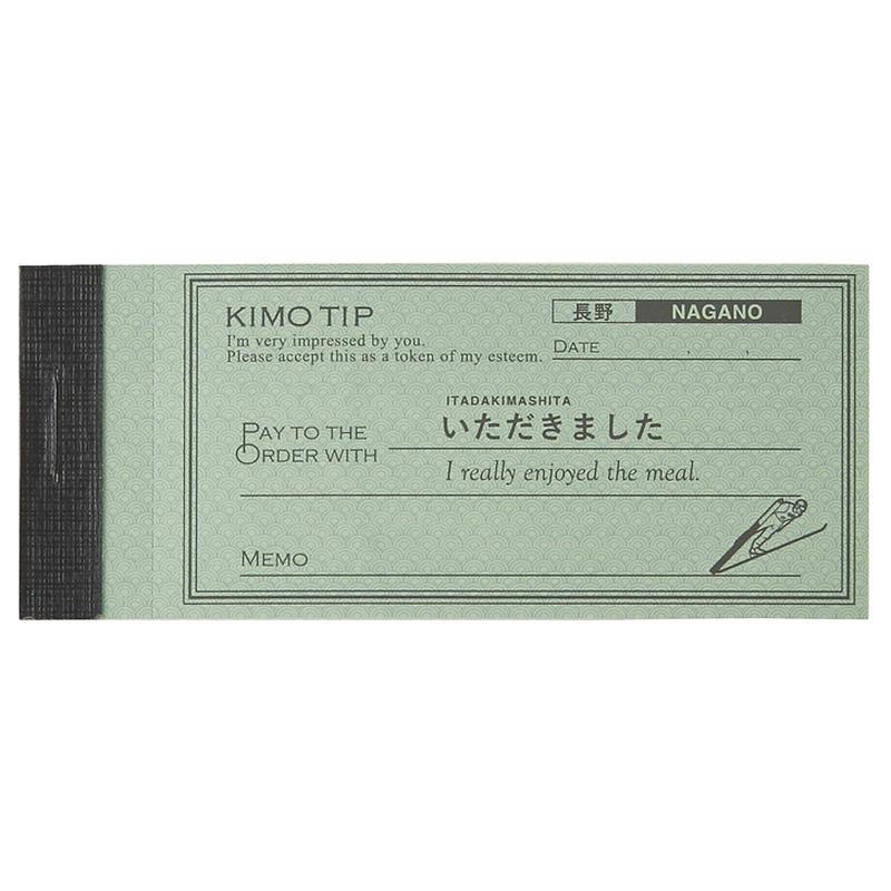 KIMO TIP(長野)