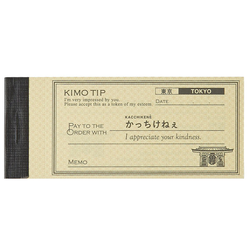 KIMO TIP(東京)