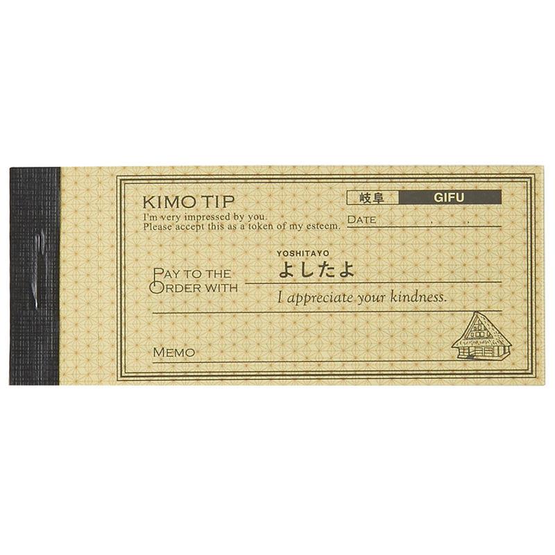 KIMO TIP(岐阜)