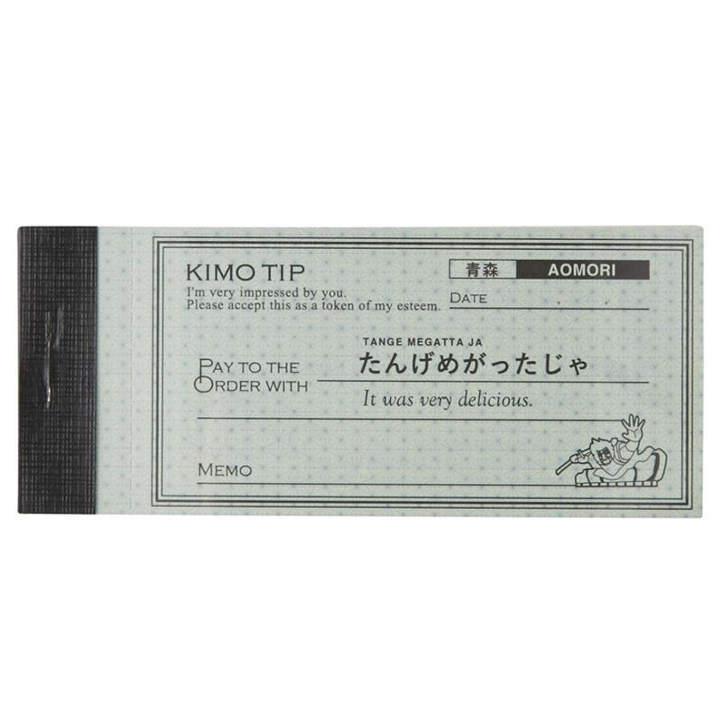 KIMO TIP(青森)