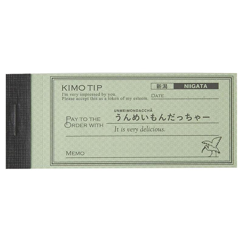 KIMO TIP(新潟)
