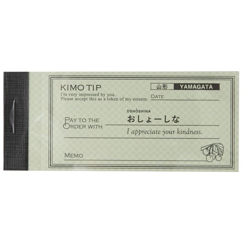 KIMO TIP(山形)
