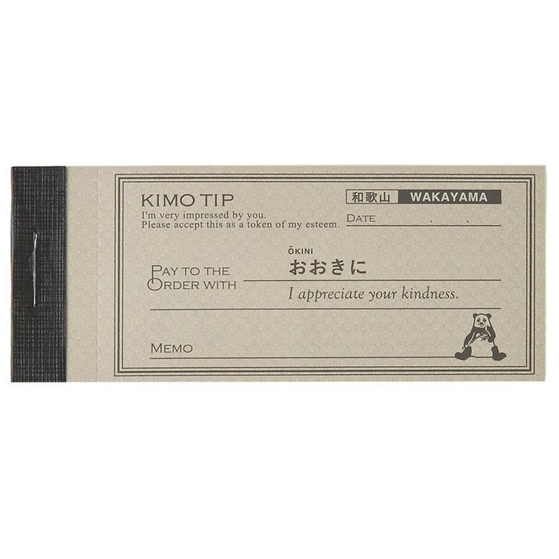 KIMO TIP(和歌山)