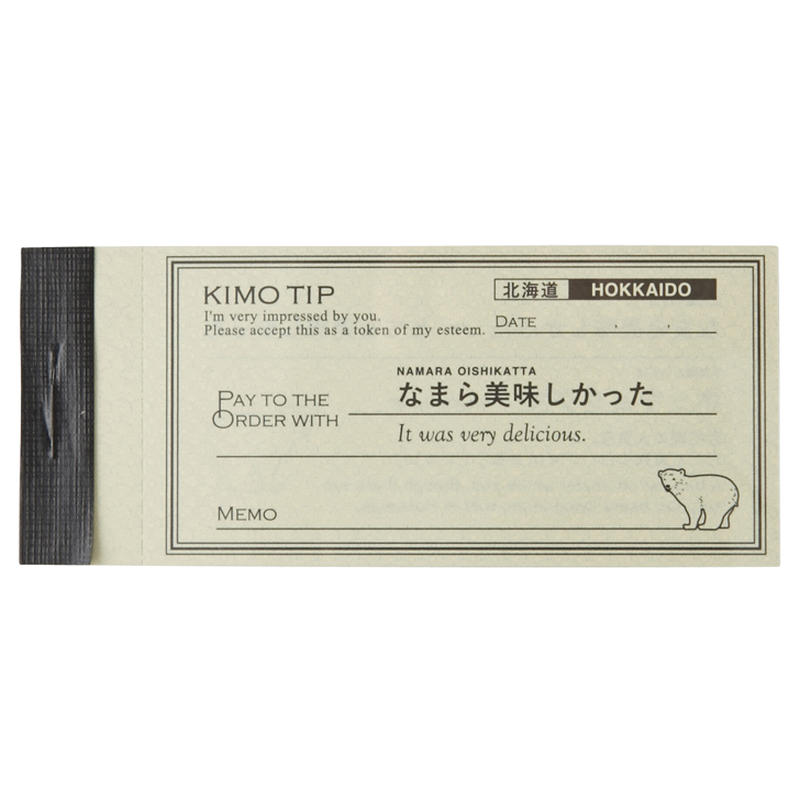 KIMO TIP(北海道)
