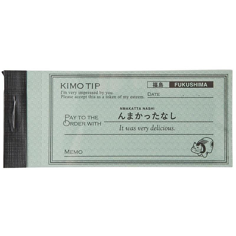 KIMO TIP(福島)