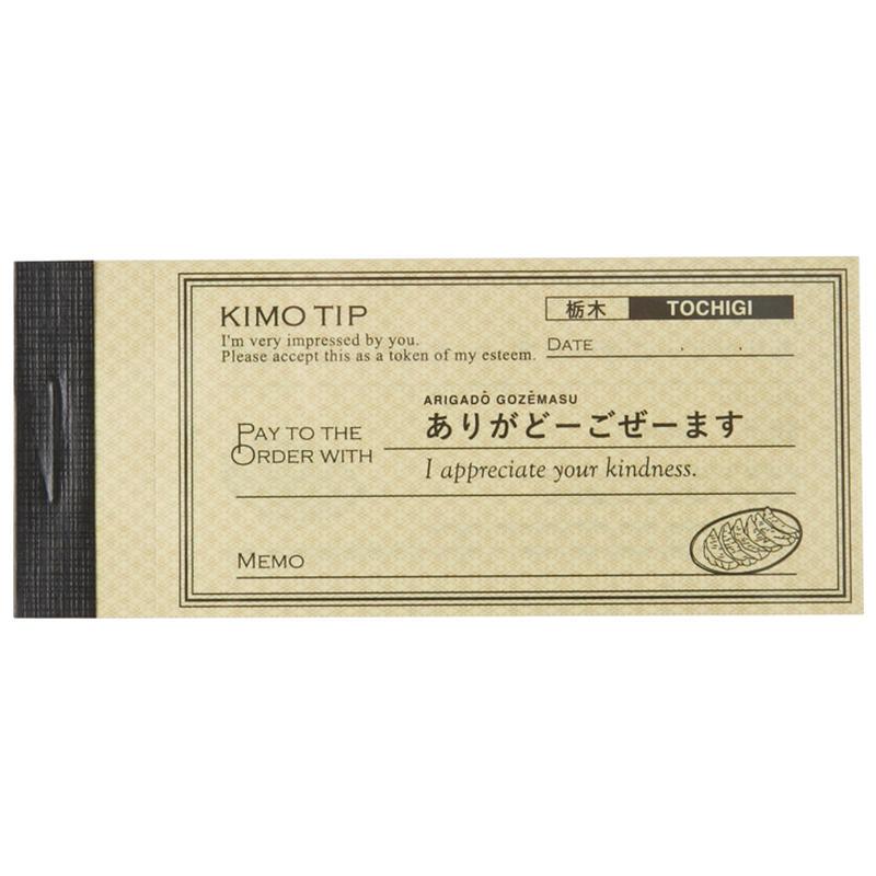 KIMO TIP(栃木)