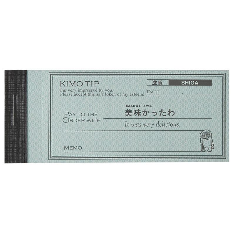 KIMO TIP(滋賀)