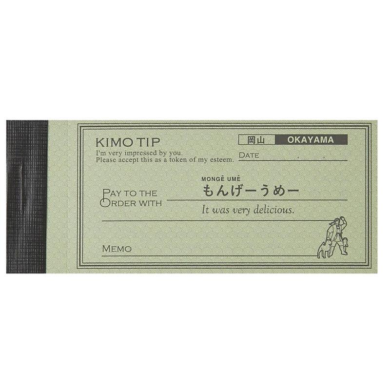 KIMO TIP(岡山)