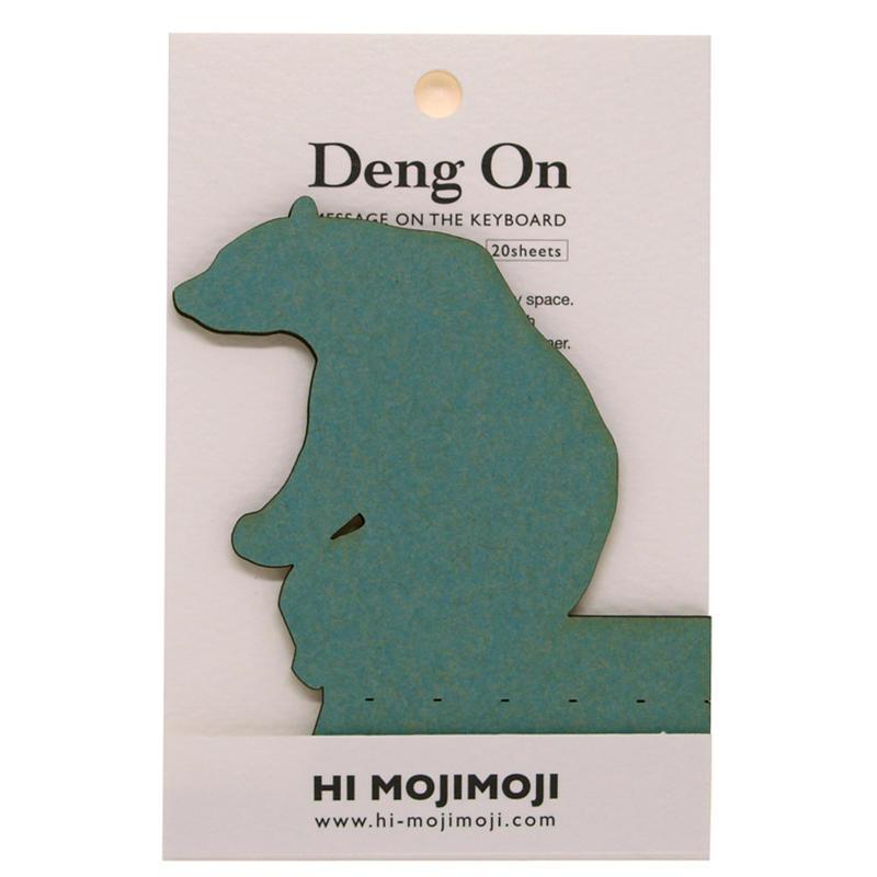 Deng On(シロクマ)