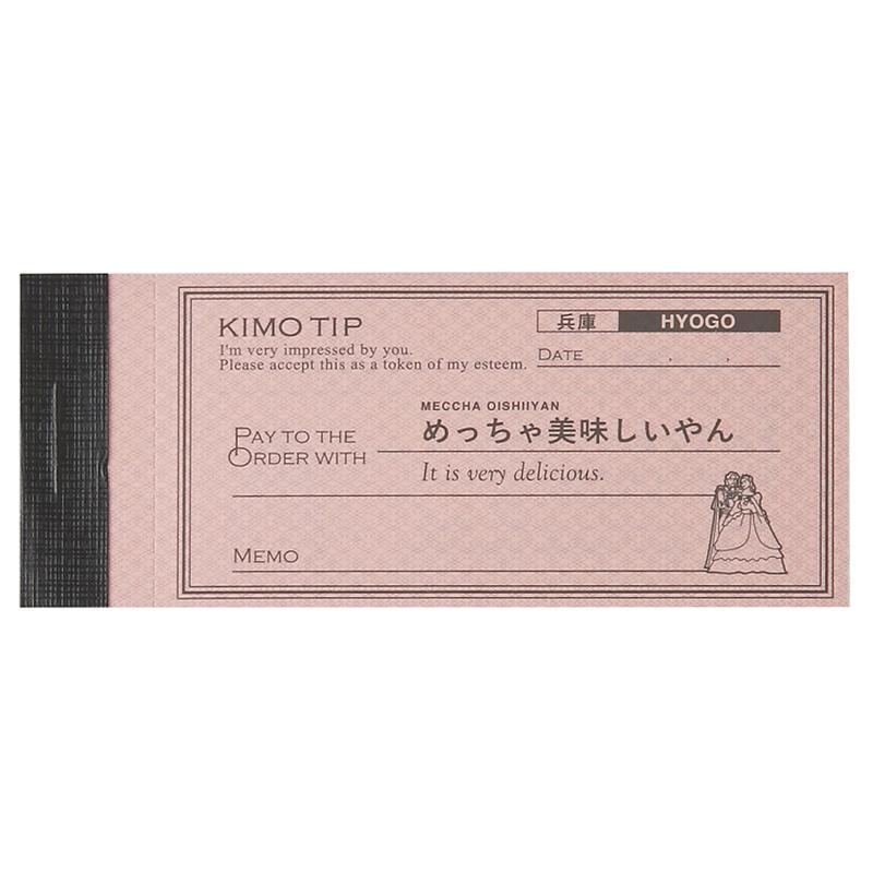 KIMO TIP(兵庫)