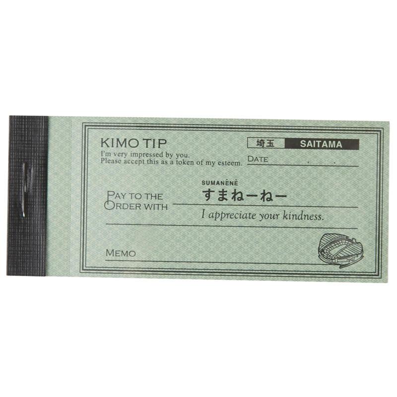 KIMO TIP(埼玉)