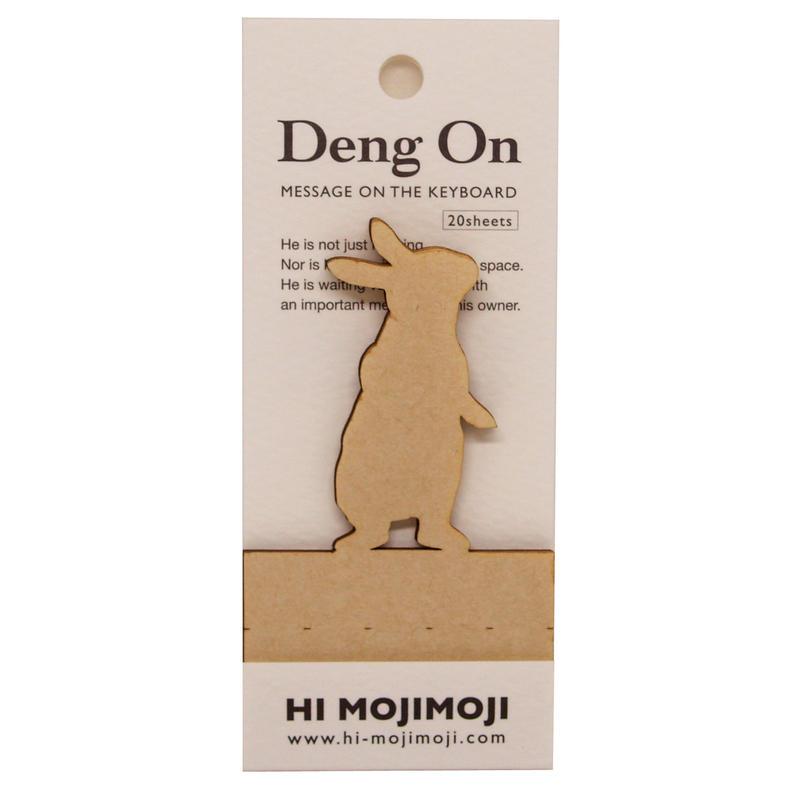 Deng On(ウサギ)