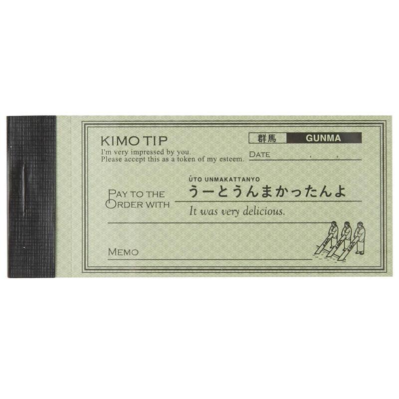KIMO TIP(群馬)