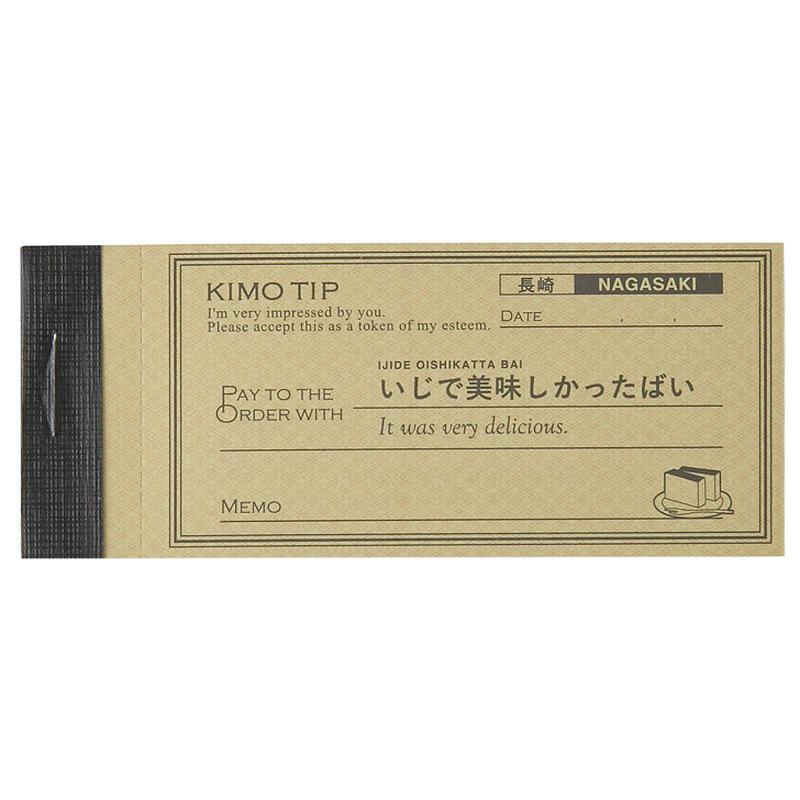 KIMO TIP(長崎)