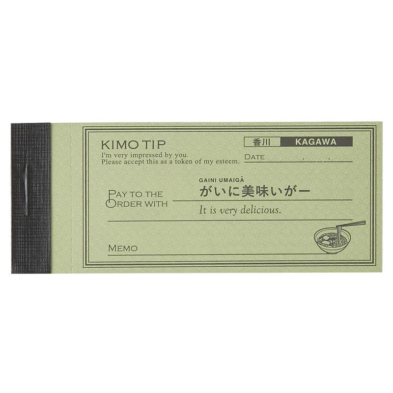 KIMO TIP(香川)