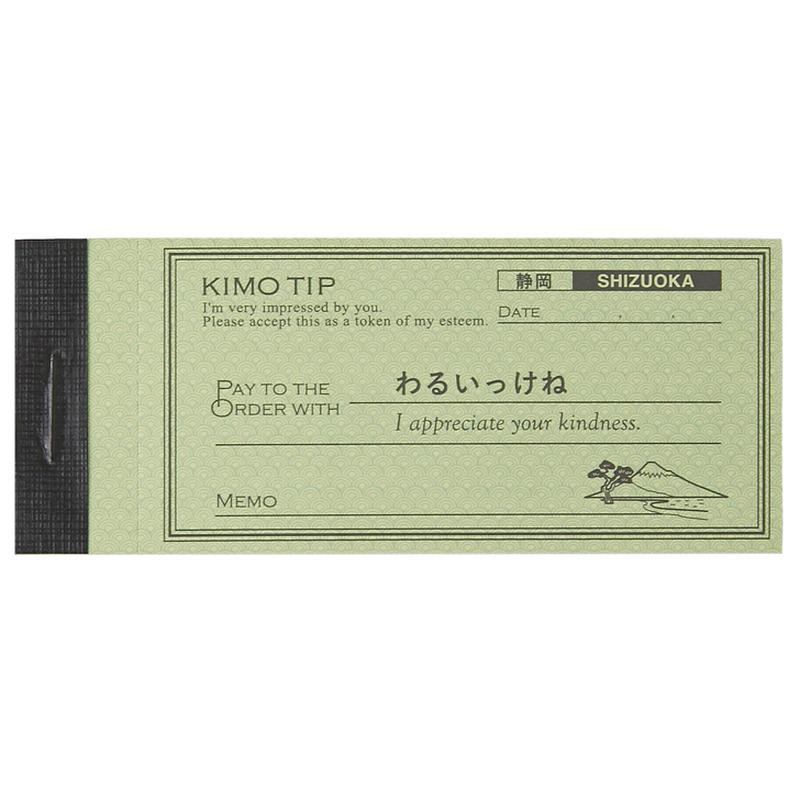 KIMO TIP(静岡)
