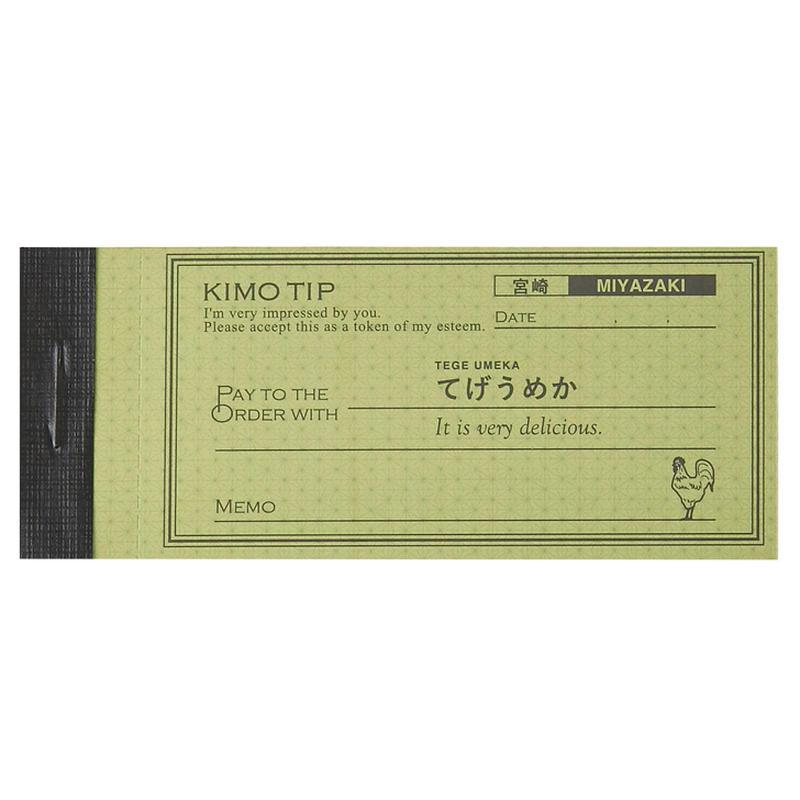 KIMO TIP(宮崎)