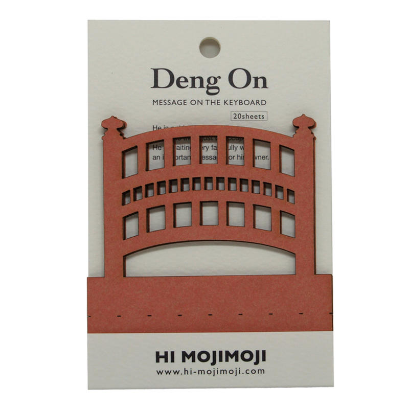 Deng On(太鼓橋)
