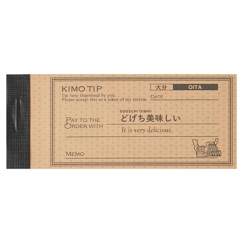 KIMO TIP(大分)