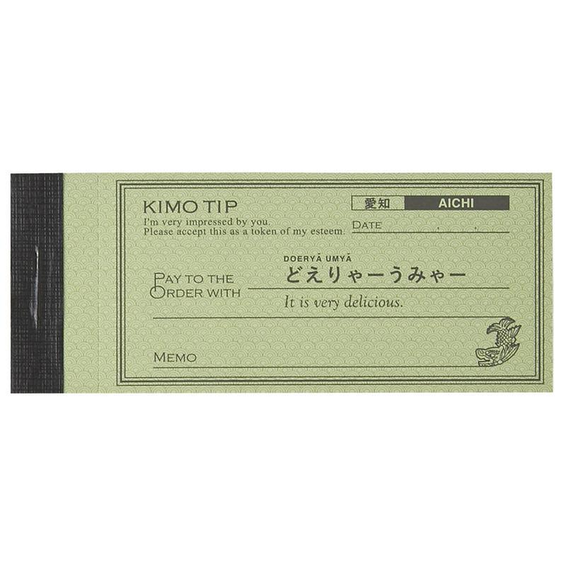 KIMO TIP(愛知)