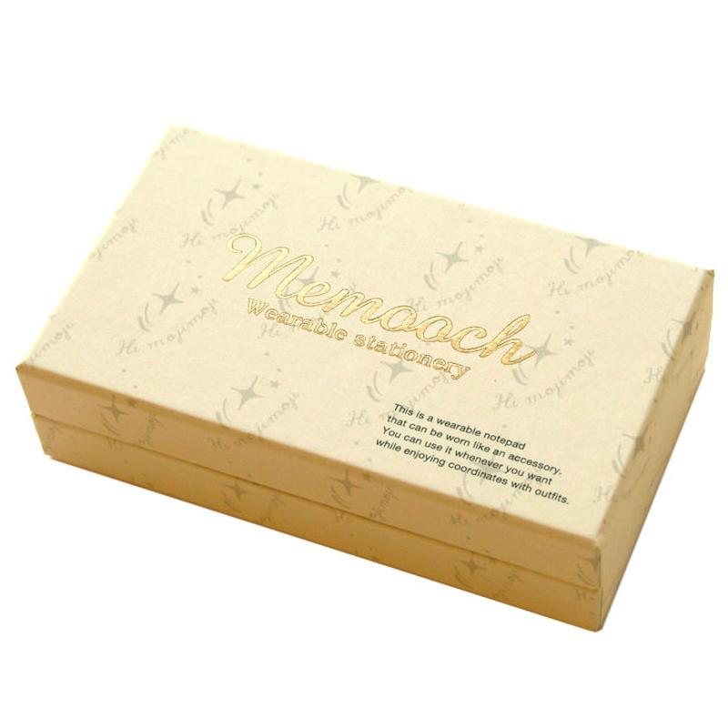 Memooch Box