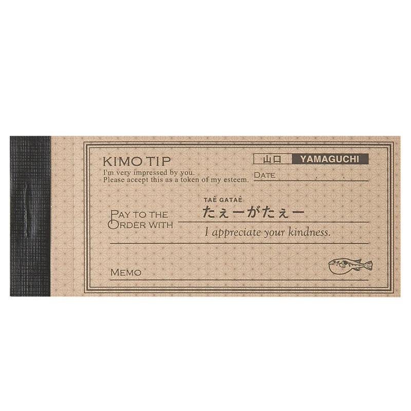 KIMO TIP(山口)