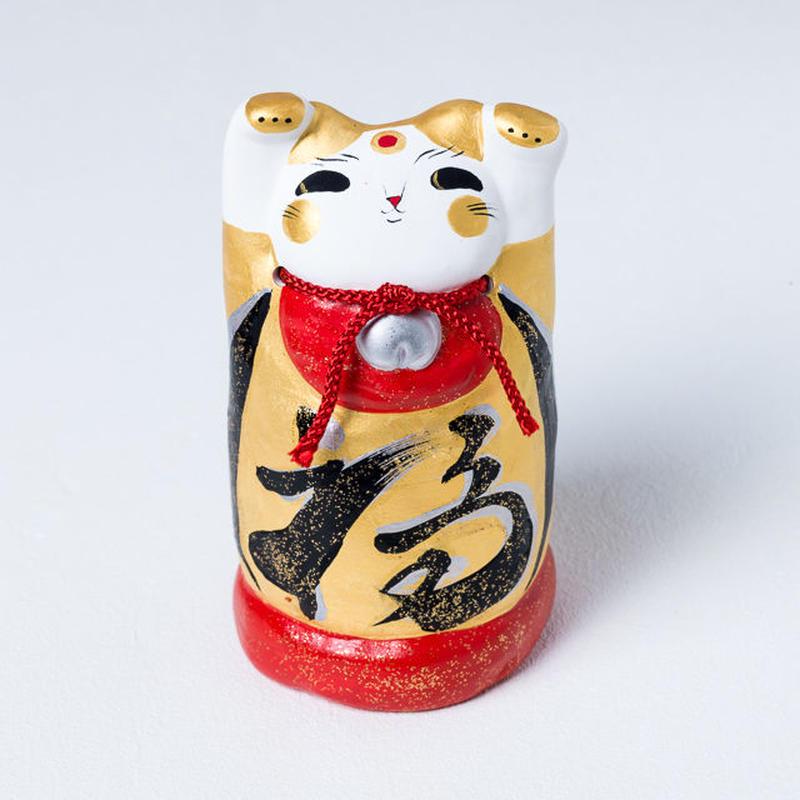 金猫 - Kin fuku fuku neko