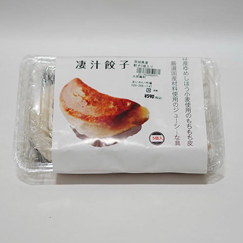 東京食堂 凄汁餃子(5個入)