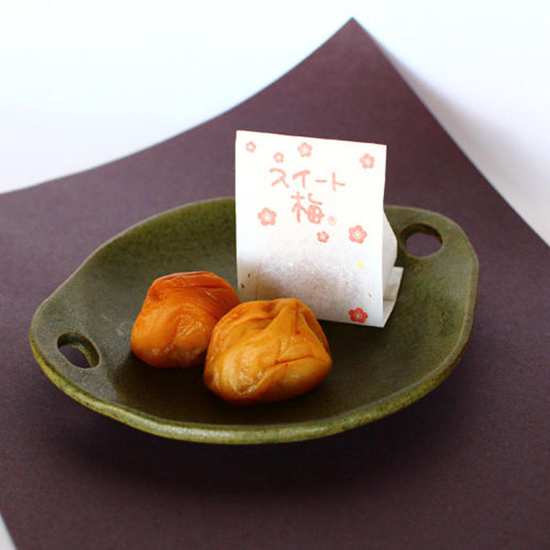 スイート梅〜デザート感覚梅干し〜6粒