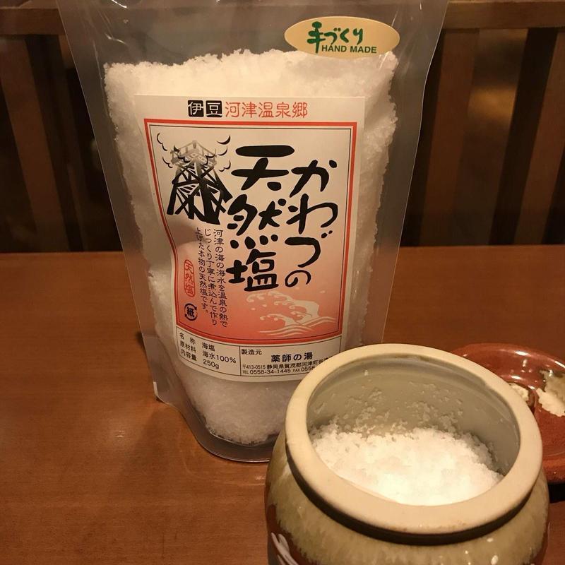 河津天然塩(250g)※河津の海の海水を温泉の熱でじっくり、丁寧に煮込んで作り上げた、本物の天然あら塩!
