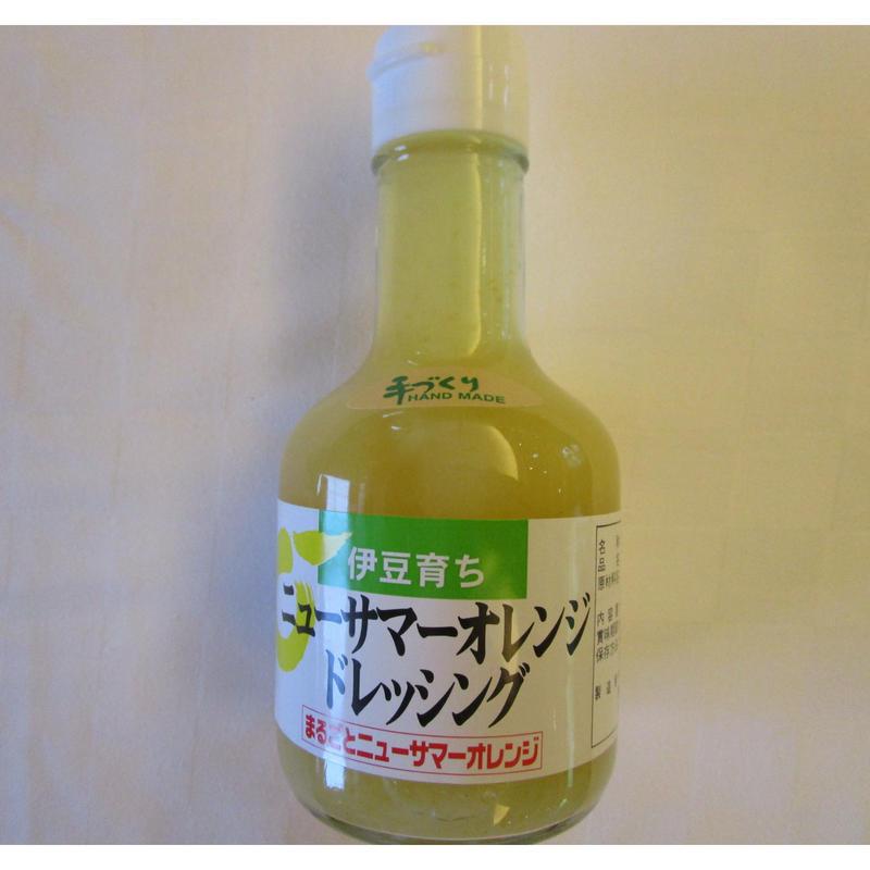 ニューサマーオレンジドレッシング(180ml)