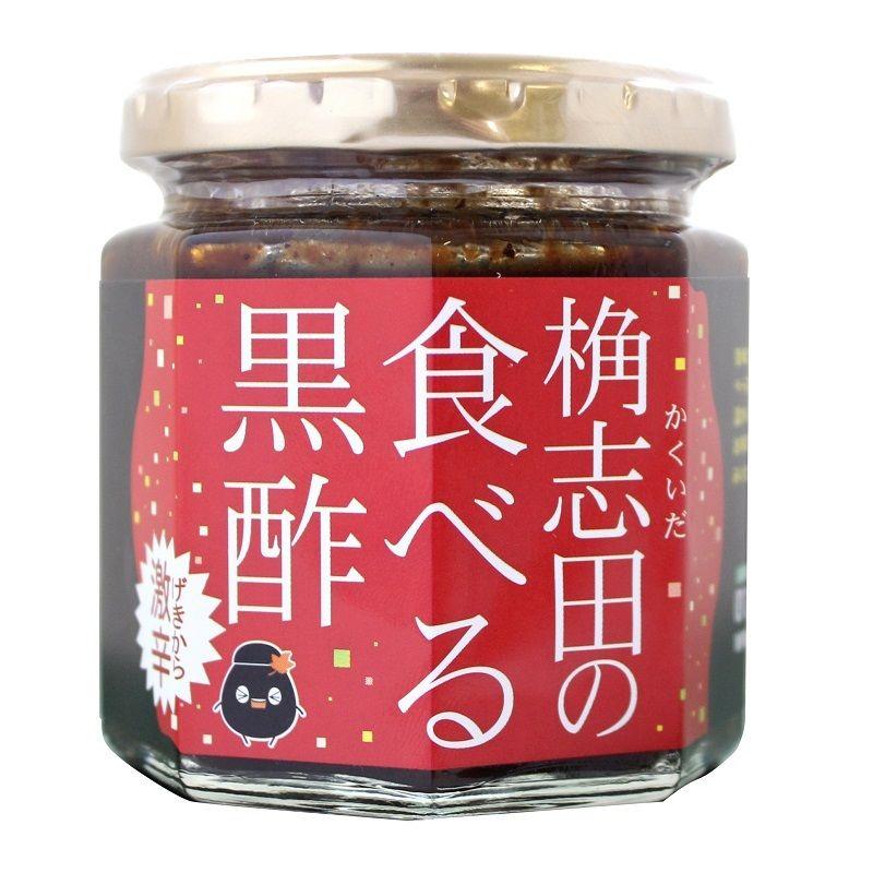 福山黒酢 食べる黒酢 <激辛> 180g