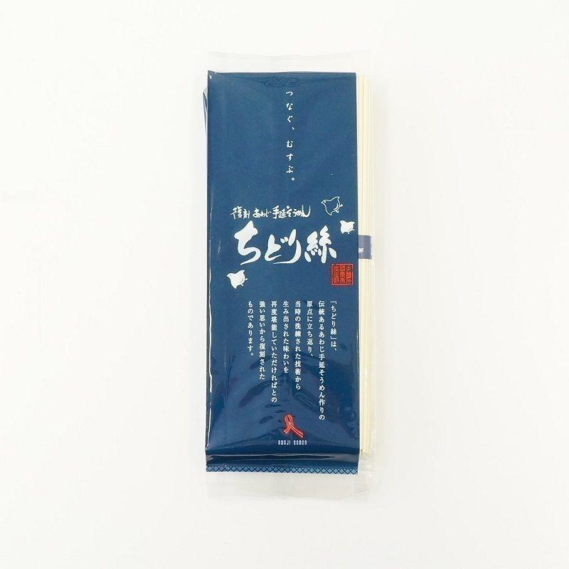 金山製麺 ちどり絲 50gx5束