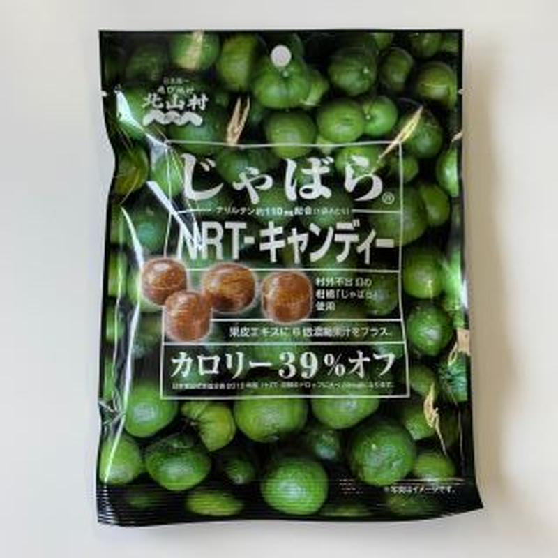 北山村 じゃばらNRT-キャンディ 75g
