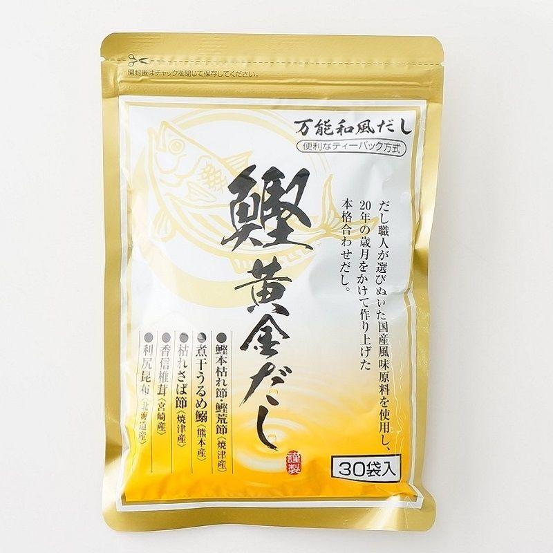 阿川食品 鰹黄金だし 30包入